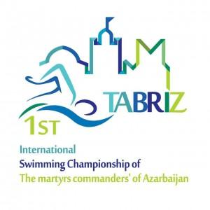 پایان دور مقدماتی روز سوم مسابقات شنا بین المللی تبریز با معرفی فینالیست ها