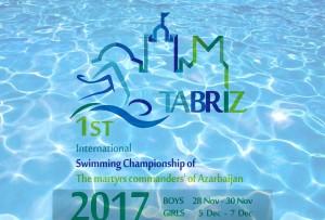 نتایج کامل روز دوم مسابقات شنا بین المللی دختران تبریز