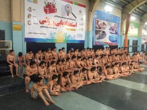 حضور  270 دانش آموزان پسر درجشنواره استعدادیابی خراسان رضوی