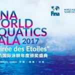 روز گذشته (شنبه) در مراسمی به میزبانی شهر ساینا چین بهترین ورزشکاران رشتههای آبی فدراسیون جهانی (فینا) معرفی شدند.