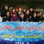 مرحله دوم لیگ شنا بانوان استان آذربایجان شرقی به مناسبت گرامیداشت دهه مبارک فجر به میزبانی شهرستان شبستر برگزار شد.