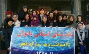 برگزاری مرحله دوم لیگ شنا بانوان آذربایجان شرقی