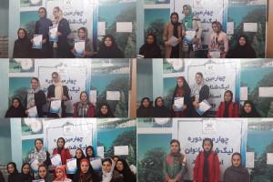 برگزاری چهارمین دوره لیگ شنا بانوان استان یزد