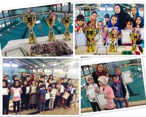 مسابقات شنا دختران زیر 11 سال استان قزوین