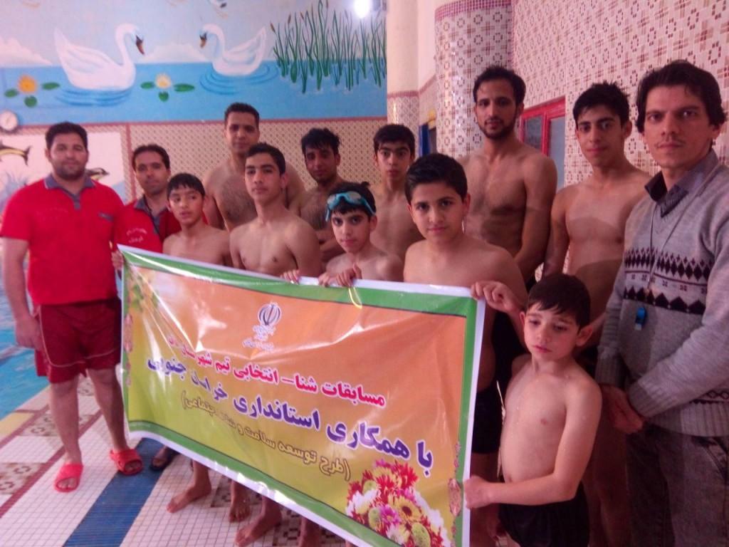 مسابقات شنا اقايان شهرستان قائن