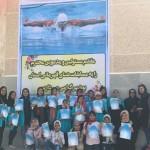 مسابقات شنا قهرمانی استان بوشهر سال ۱۳۹۶ در بخش دختران با حضور ۳ تیم پیگیری و به پایان رسید.