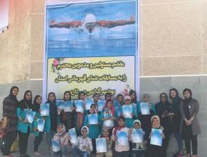 برگزاری مسابقات شنا بانوان قهرمانی استان بوشهر