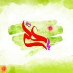 سالروز ولادت مولود کعبه حضرت علی(ع) و روز پدر مبارک باد.