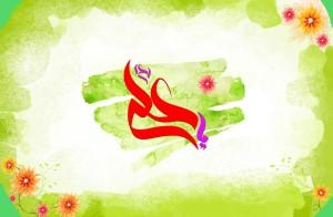 میلاد حضرت علی(ع) و روز پدر مبارک باد