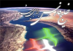 کمالی از افتتاحیه جام شنا آبهای آزاد خلیج فارس در 12 اردیبهشت خبر داد