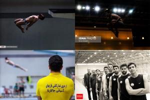 اردو آماده سازی تیم ملی شیرجه ایران در لنز دوربین رسانهها