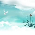 سالروز ولادت با سعادت حضرت علی اکبر(ع) جوان رعنا و رشید اباعبدالله حسین (ع)  و روز جوان بر تمامی مسلمانان مبارک باد.
