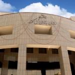 هیات بازرسی سازمان بازرسی کل کشور با استقرار در محل فدراسیون آماده دریافت نظرات و پیشنهادات مراجعین میباشد.