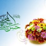 سالروز میلاد اولین گل بوستان علی (ع) و زهرا (س) حضرت امام حسن مجتبی (ع) بر تمامی شیعیان جهان مبارک باد.