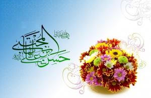 میلاد کریم اهل بیت حضرت امام حسن مجتبی (ع) مبارک باد