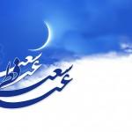 عید سعید فطر، عید توفیق در عبودیت و تهذیب نفس بر همه مسلمانان جهان مبارک باد.