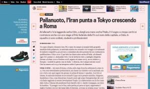 گزارش روزنامه ورزشی گازتا دلااسپورت از توسعه واترپلو ایران