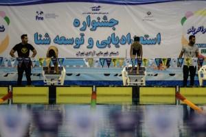گزارش تصویری(3)_جشنواره توسعه و استعدادیابی شنا رده سنی زیر ۱۴ سال