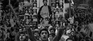 برگزاری بزرگداشت سی و هفتمین سالگرد شهدای هفتم تیر
