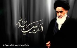 سالگرد ارتحال ملکوتی رهبر کبیر انقلاب اسلامی امام خمینی (ره) تسلیت باد