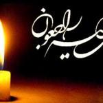 فدراسیون شنا در پیامی مصیبت وارده را به کیمیا احمدی از همکاران گرانقدر ما در فدراسیون تسلیت میگوید.