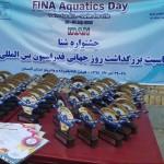 جشنواره شنا به مناسبت بزرگداشت روز جهانی فدراسیون بین المللی شنا به میزبانی استان گلستان برگزار شد.