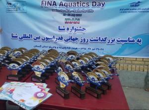 برگزاری جشنواره شنا استان گلستان