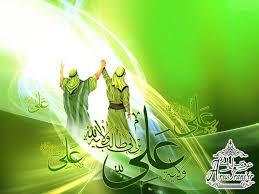 عید سعید غدیرخم مبارک باد
