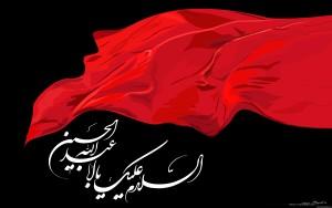 تاسوعا و عاشورای حسینی بر تمامی شیعیان جهان تسلیت باد