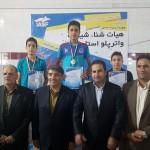 پنجمین دوره لیگ شنای آقایان استان یزد گرامیداشت هفته تربیت بدنی  با حضور ۱۳ تیم و ۱۸۰ شناگر در استخر لاله استان یزد برگزار شد.