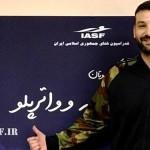 سرمربی تیم ملی واترپلوی ایران گفت: خیلی خوشحالم که میتوانم به همکاریام با ایران ادامه دهم، در این مدت علاقه من به ایران زیاد شد.