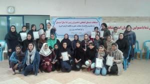 برگزاری مسابقات شنا قهرمانی دختران سیستان و بلوچستان
