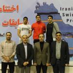 مسابقات شنای جایزه بزرگ(مسافت بلند) و انتخابی تیم ملی آبهای آزادی اعزامی به مسابقات آسیایی کشور کویت و رکوردگیری پایان سال ویژه رده های سنی ۱۱سال و به بالا عصر روز گذشته(جمعه) با اعلام نفرات برتر به پایان رسید.