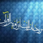 فدراسیون شنا حلول ماه مبارک رمضان، ماه رحمت ، برکت ، نیایشهای عارفانه و بندگی خالصانه را به عموم هموطنان تبریک و تهنیت عرض میکند.
