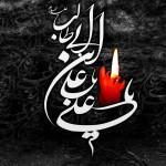 فرا رسیدن ایام سوگواری و شهادت حضرت امیر المومنین علی علیه السلام  اولین شهید محراب بر عموم شیعیان آن حضرت تسلیت باد.