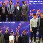 مراسم تجلیل از قهرمانان، افتخارآفرینان و مستعدین شنا و شیرجه استان آذربایجان شرقی برگزار شد.