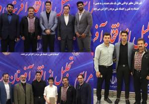 مراسم تجلیل از قهرمانان شنا و شیرجه استان آذربایجان شرقی