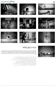 عکس های واترپلو و شیرجه پیام ثانی نامزد نشان سال مطبوعات ایران شد