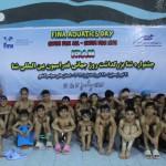 جشنواره شنا به مناسبت بزرگداشت روز جهانی فدراسیون بین المللی شنا (فینا) ویژه پسران به میزبانی استان بوشهر برگزار شد.