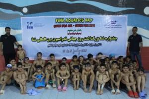 برگزاری جشنواره شنا پسران استان بوشهر