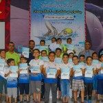 جشنواره شنای پسران رده سنی ۹  و ۱۰  سال (متولدین ۱۳۸۹و ۱۳۸۸) ویژه استانهای جنوب و شرق کشور به میزبانی هیات شنا استان کرمان برگزار شد.