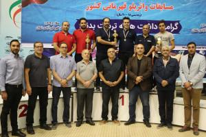 قهرمانی تهران در مسابقات واترپلو قهرمانی کشور زیر 20 سال