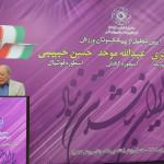 پدر شیرجه ایران با تشکر از برگزاری مراسم گرامیداشت حضور پیشکسوتان گفت: تا زنده ام در خدمت ورزش ایران و جوانان خواهم بود.
