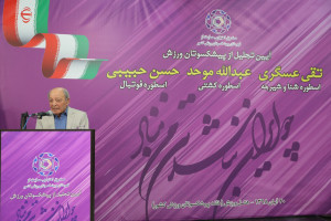 تقی عسگری: تا زنده ام در خدمت ورزش ایران و جوانان خواهم بود