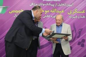 رضوانی: نسلهای شیرجه ایران به تقی عسگری افتخار میکنند/ فرهنگ تجلیل از بزرگان ساری و جاری شود