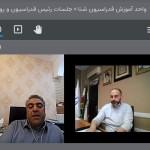 با توجه به طرح فاصله گذاری اجتماعی و مقابله با شیوع ویروس کرونا، رئیس فدراسیون به گفت و گوی آنلاین با روسای هیاتهای استانی نشست.