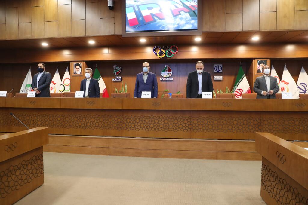 مجمع عمومی فدراسیون 1399