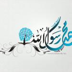 فدراسیون شنا، شیرجه و واترپلو با صدور بیانیه ای با اعلام تاسف از توهین به ارزش های دینی مسلمانان و حضرت محمد(ص) نبی خاتم، اسلام هراسی را در تضاد آشکار با ارزش های والای انسانی عنوان کرد.