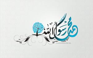 بیانیه فدراسیون شنا در محکومیت توهین به ارزشهای دینی و اسلام هراسی