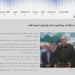 کمیته ملی المپیک درگذشت حیدر شونجانی پیشکسوت المپیکی کشورمان در رشته های شنا و واترپلو را تسلیت گفت.